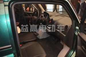 suzhou-eagle-05